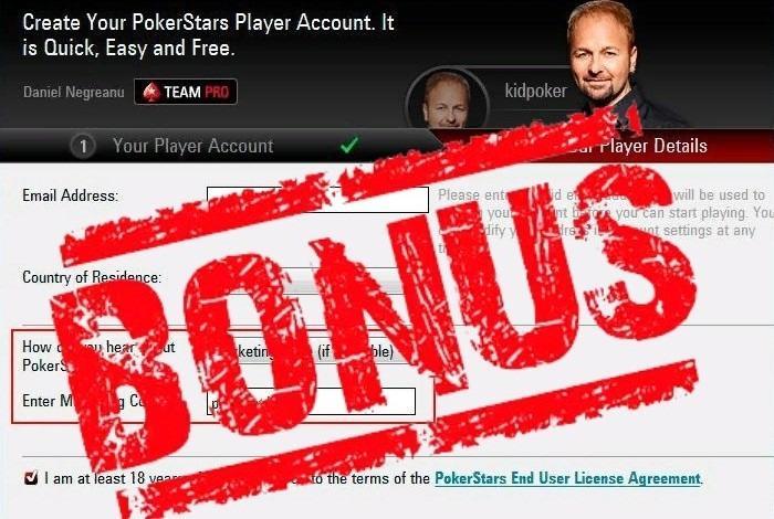 Покер румы с бездепозитным бонусом за регистрацию