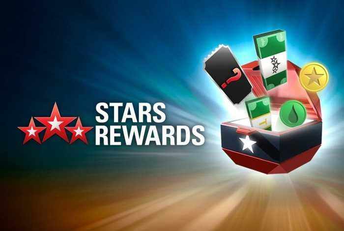 PokerStars ухудшил условия Stars Rewards для турнирных игроков