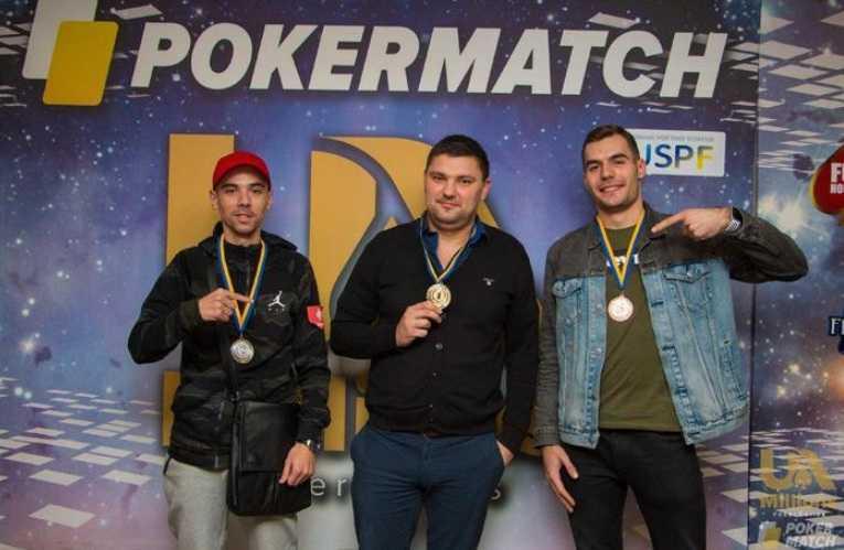 Тройка финалистов чемпионата Украины