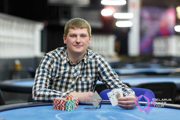 Александр Филимонов - победитель SuperKnockOut Event ($1,315)