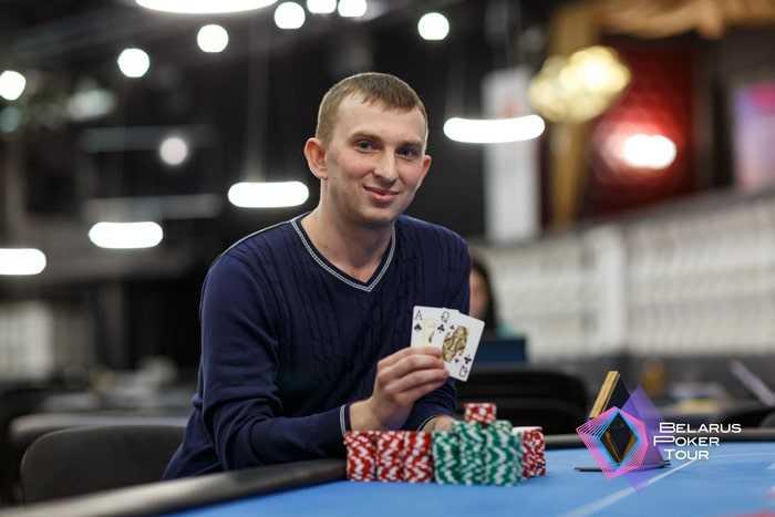 Алексей Бугай - победитель Minsk Open Event ($2,780)