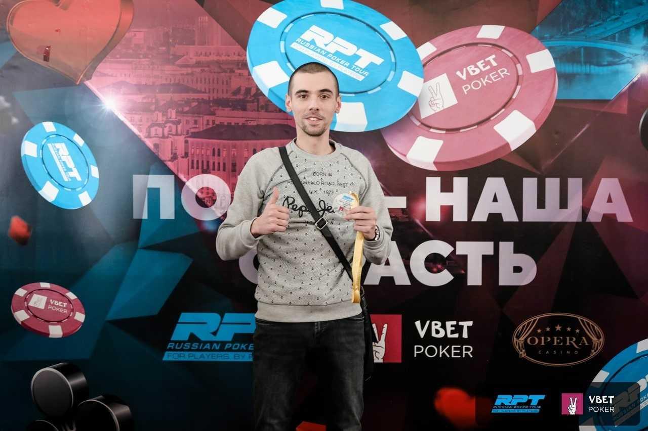 Андрей Грильбер - победитель Omaha Knockout Event ($2,050)