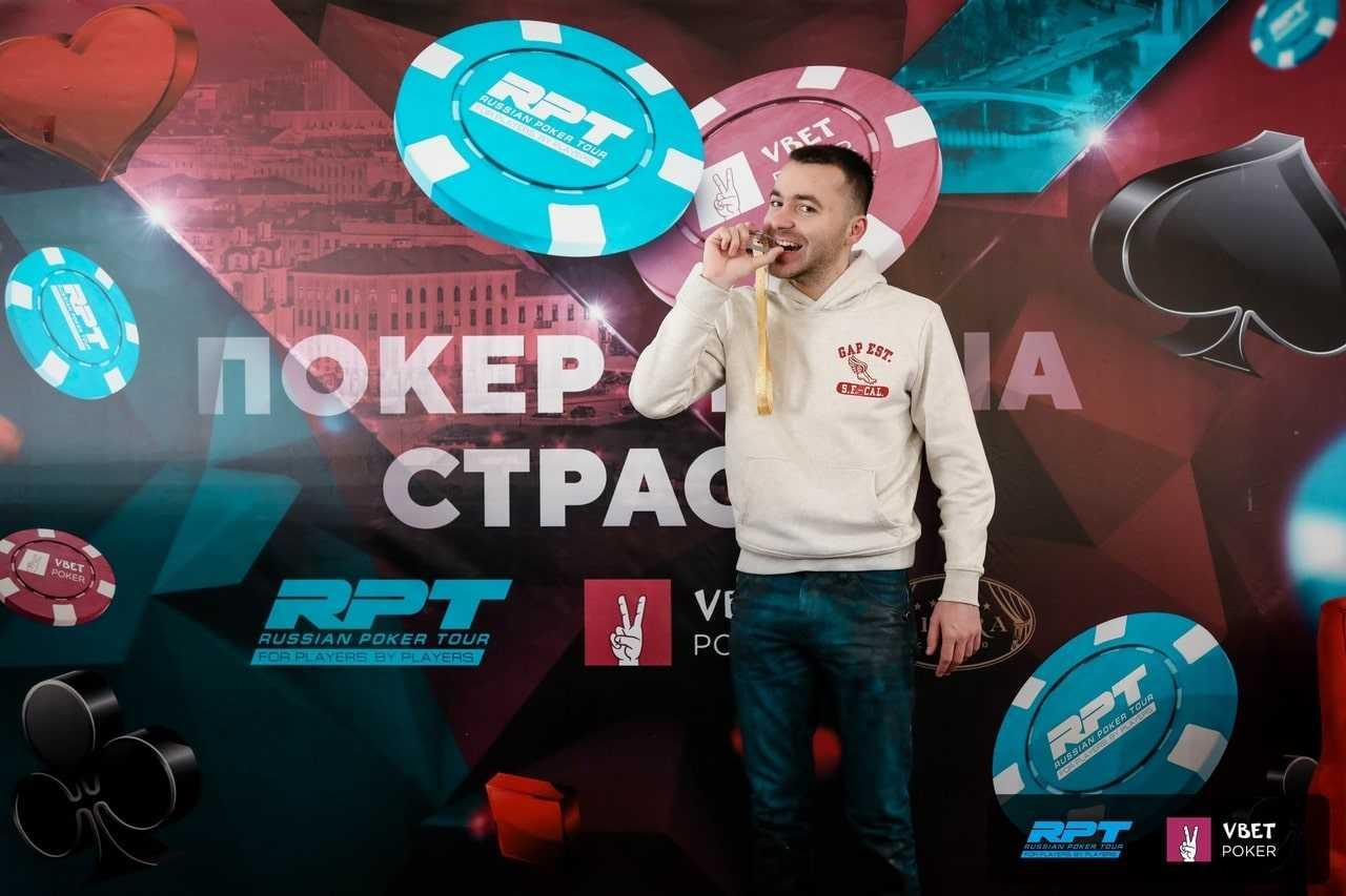 Богдан Чирков - победитель Grand Knockout ($4,905)