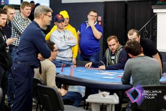 Что нового на Belarus Poker Tour в Минске