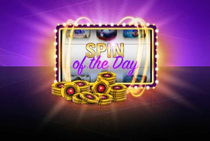 «Вращение дня»— акция PokerStars с ежедневным розыгрышем билетов