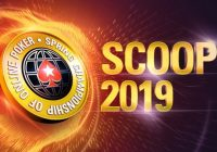 PokerStars_назвал_даты проведения SCOOP 2019