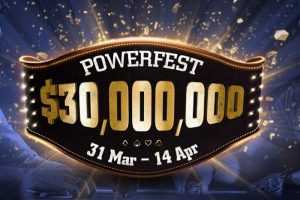 Powerfest_возвращается 31 марта