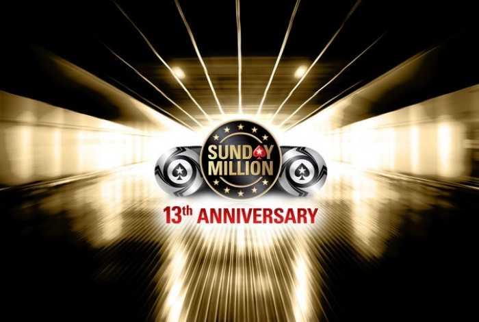 В апреле пройдет 13-ая годовщина Sunday Million: гарантия события $10,000,000