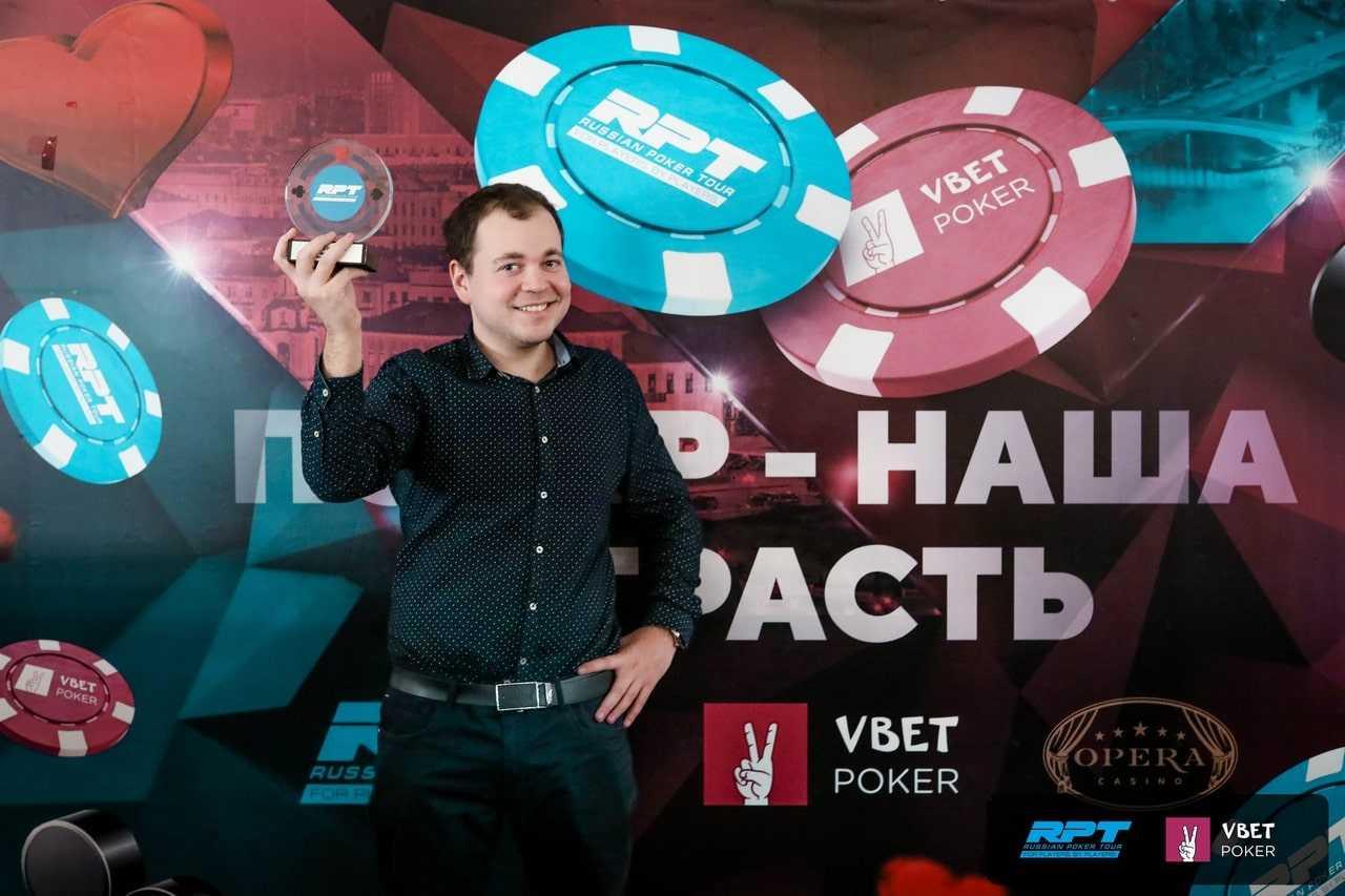 Вадим Хазанов - победитель Monster Event ($5,800)