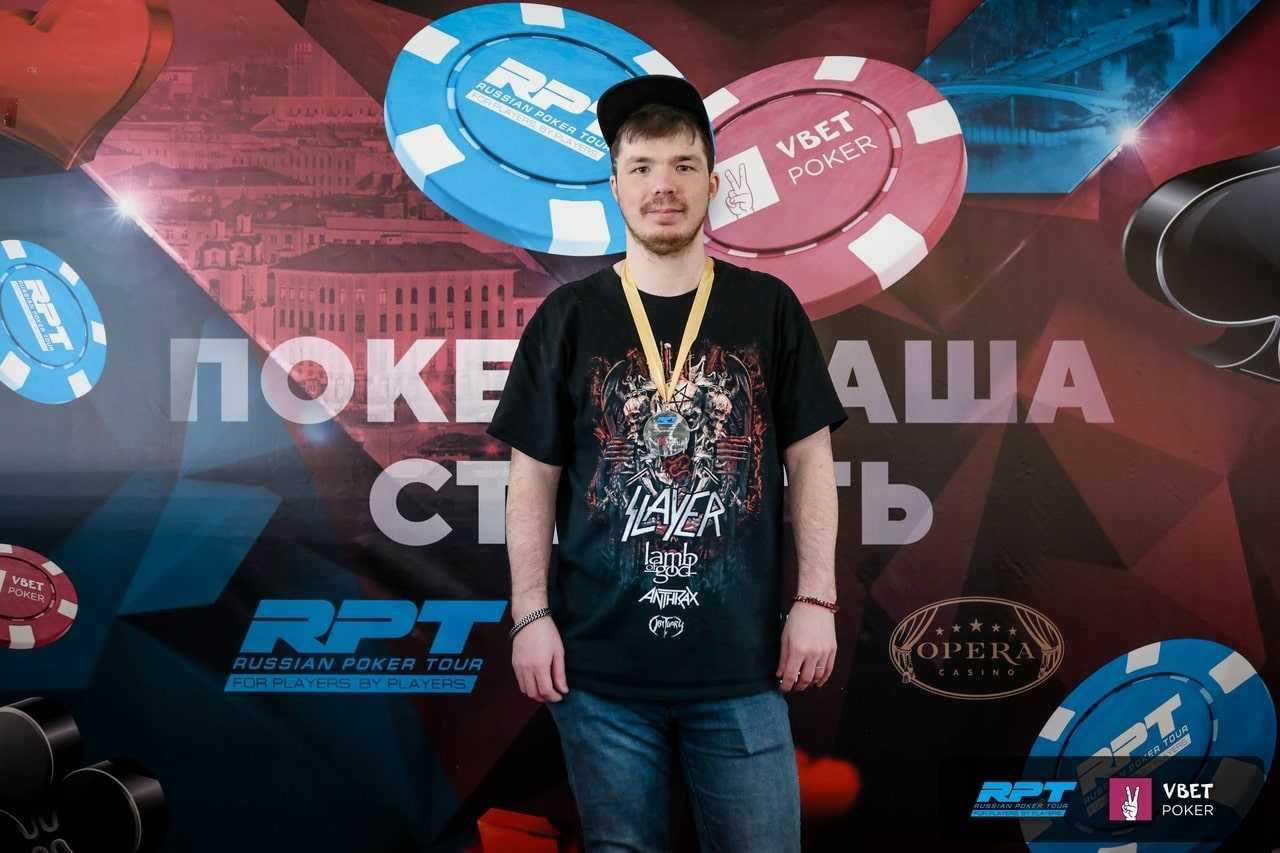 Валерий Кафитулов - победитель Turbo SuperKnockout ($1,550)