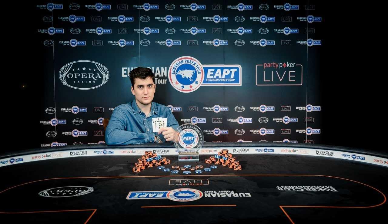 Евгений Черкасов - победитель High Roller EAPT ($26,030)