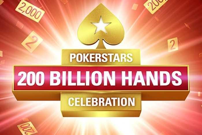PokerStars подарит игрокам $1,000,000 в честь 200-миллиардной раздачи