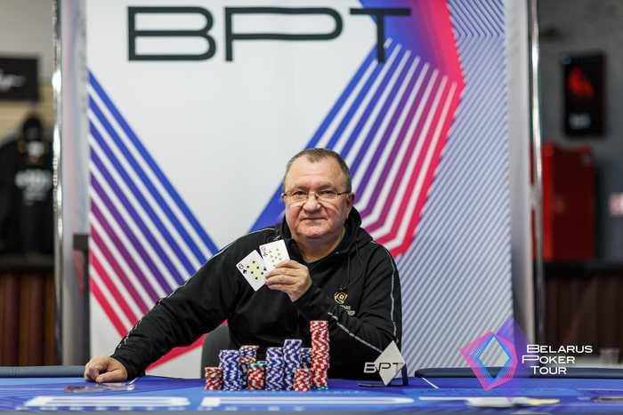 Александр Ушаков - победитель BPT Poker Classic (4,406 BYN)