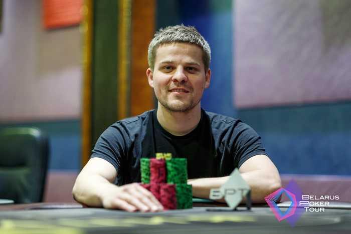 Евгений Юшин - победитель Bounty Event ($1,165)