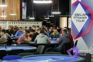 Как_проходили_первые_турниры_Belarus Poker Tour