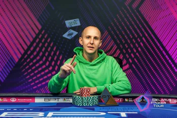 Константин Генералов - победитель Grand Event (13,727 BYN)