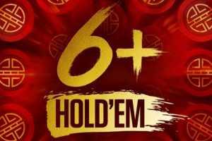 На_предстоящей_серии появятся турниры по 6+ hold'em