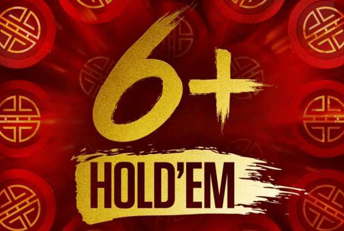 На предстоящей серии SCOOP появятся турниры 6+ Hold'em
