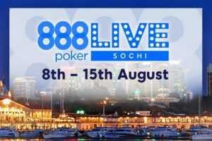 888poker_LIVE_проведет серию в Сочи