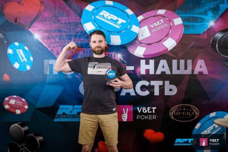 Алексей Иванов - победитель Monster Event