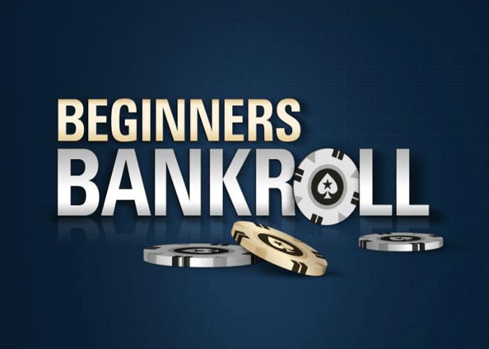 Бездепозитный бонус PokerStars: как его получить и превратить в деньги
