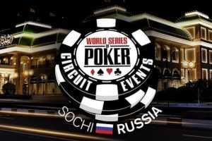 WSOP_Circuit_Sochi_2019
