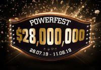Partypoker_разыграет билеты на Powerfest