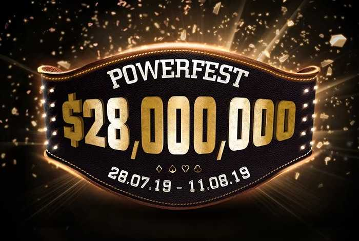 Partypoker разыграет билетики за $320 на Powerfest: кто из Team Pro вылетит последним?
