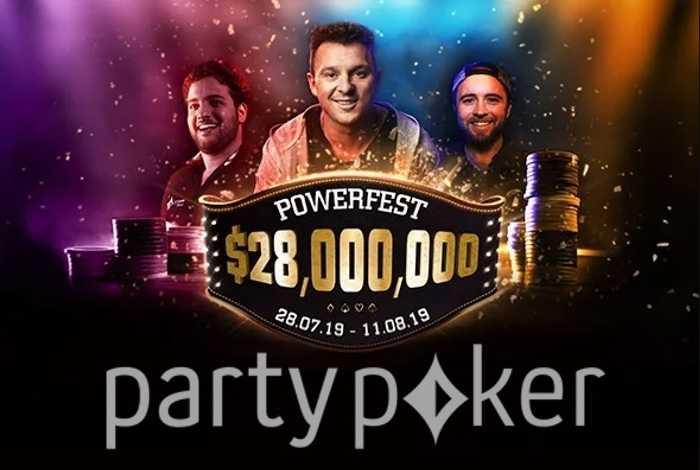 С 28 июля по 11 августа на partypoker пройдет серия Powerfest с гарантией $28,000,000