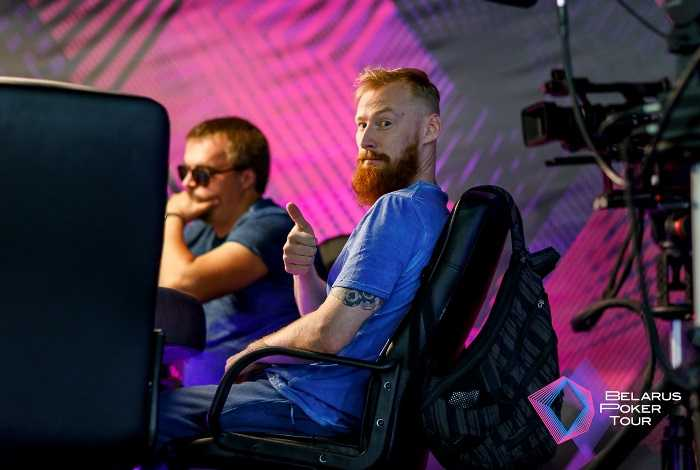 Прямая трансляция Day 1B Главного события 11-го Чемпионата Беларуси по покеру