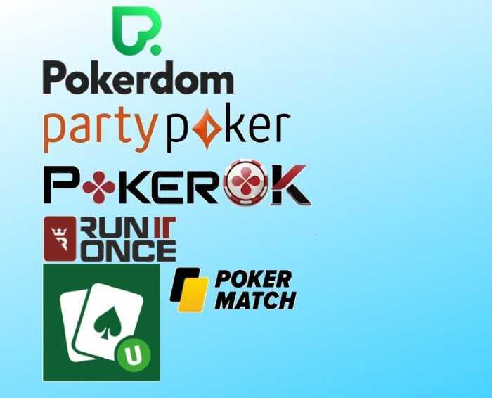 Румы, в которых введен запрет на использование покерных трекеров