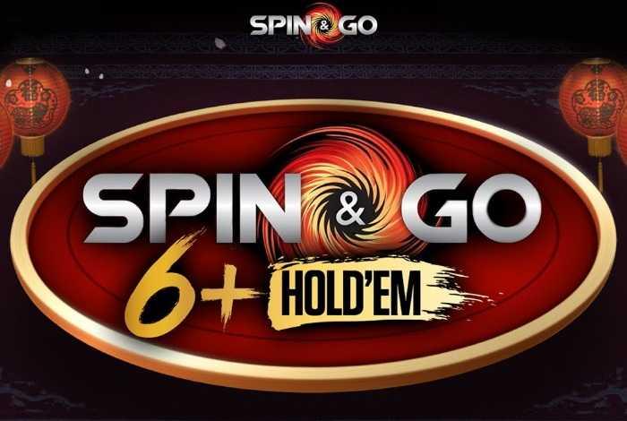 PokerStars удалил 6+ Hold'em из лобби турниров Spin & Go