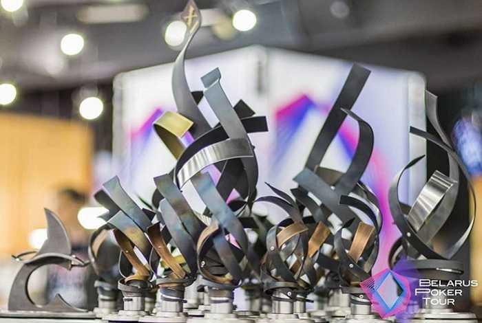 Сегодня стартует 29-й этап Belarus Poker Tour