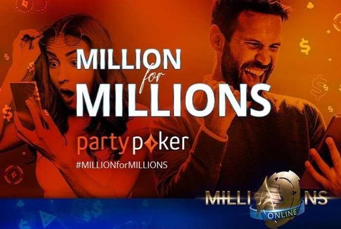 Partypoker разыгрывает билеты на Millions Online за $10,300: как отобраться на крупнейший онлайн-турнир