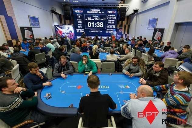 игроки BPT в казино Эмир