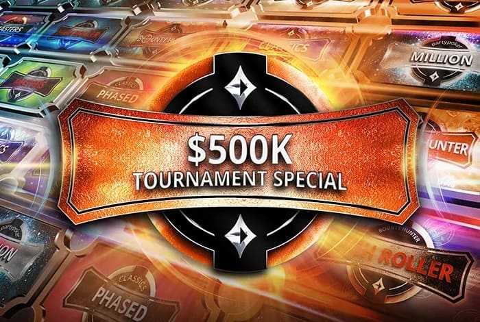 $500K Tournament Special на partypoker: фрироллы на T$300,000 и лидерборды на T$50,000