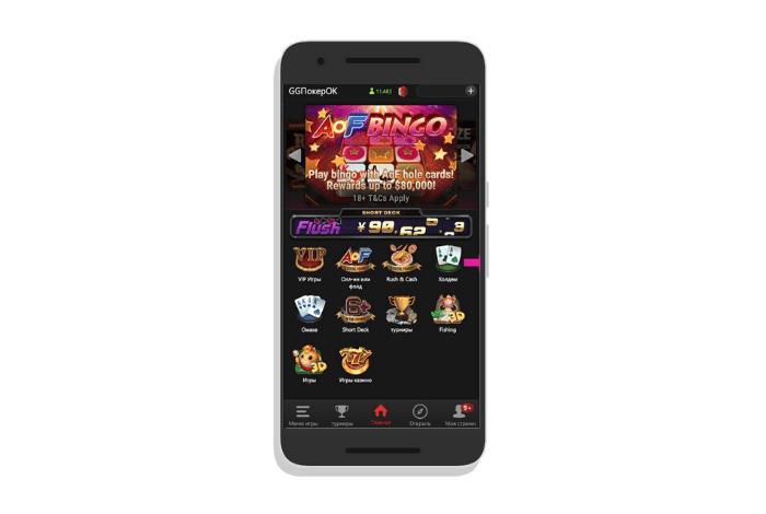 Как скачать PokerOK на Android