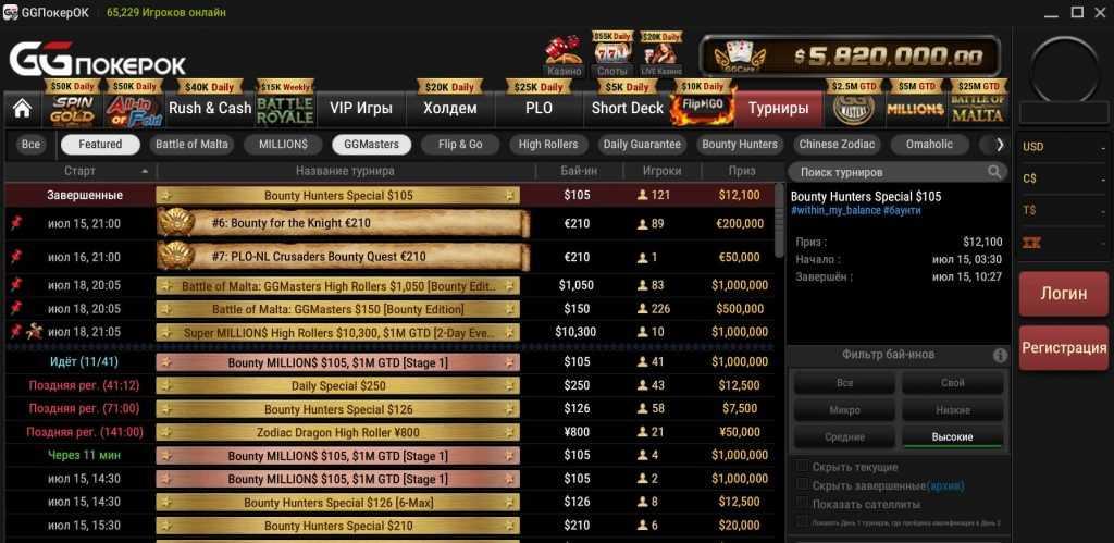Скриншот лобби