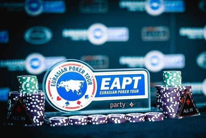 19 января на partypoker стартуют сателлиты к EAPT Minsk