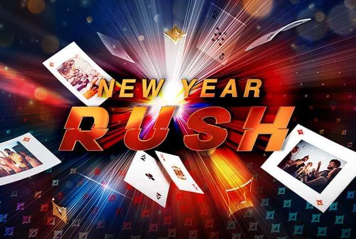 Partypoker еженедельно разыгрывает $100,000 в рамках новогодней акции New Year Rush