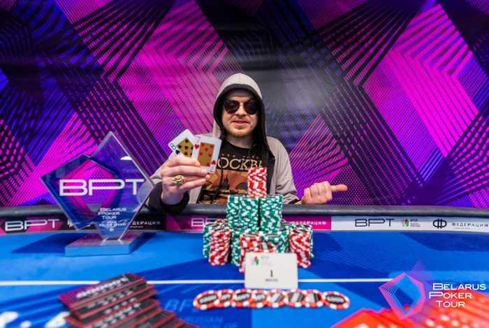 Андрей Громов— победитель рекордного турнира хайроллеров на BPT 31