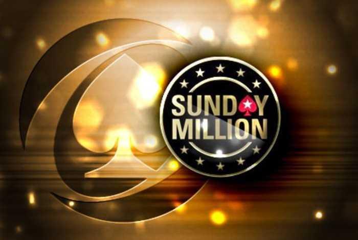 PokerStars увеличил гарантию в Sunday Million до $2,000,000 на ближайшее воскресенье