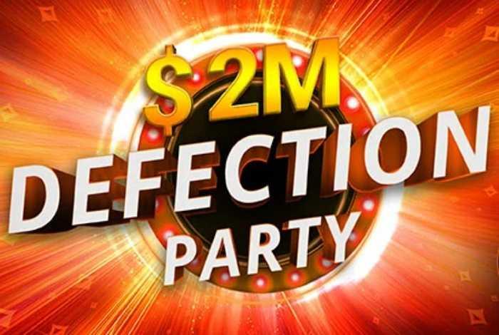 Defection Party на partypoker – розыгрыш $2,000,000 в четырех акциях
