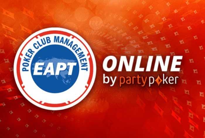 Как бесплатно сыграть на первой в истории серии EAPT Online