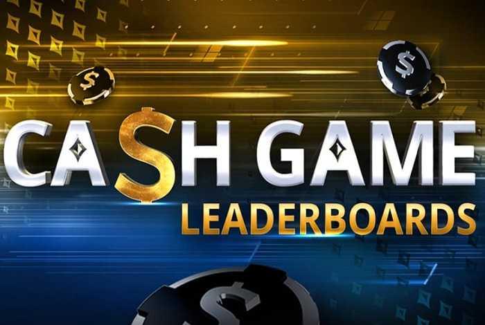 С 15 июня лидерборды Cash Game Leaderboards на partypoker перейдут на ежедневные выплаты