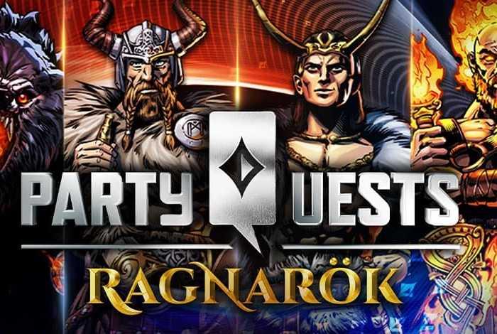 Акция Party Quests Ragnarök на partypoker: фрироллы на $300,000
