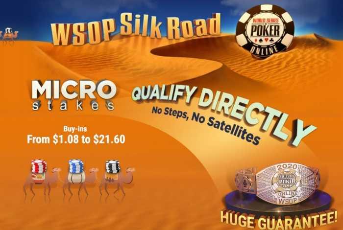 GGPoker запустил серию Silk Road с сателлитами на WSOP Online
